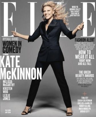 Kate McKinnon2, Hay una lesbiana en mi sopa