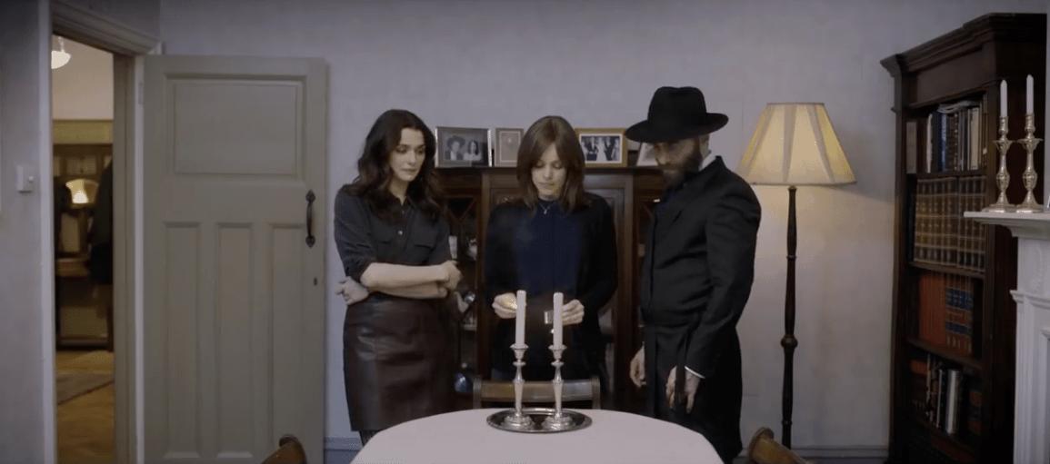 disobedience Rachel McAdams y Rachel Weisz 2 - ¡Por fin! Trailer de 'Disobedience', con Rachel Weisz y Rachel McAdams