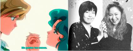 Ogata Y Katsuki, Hay una lesbiana en mi sopa