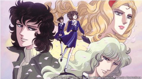 Onii sama - Hablemos de shoujo-ai, episodio 1