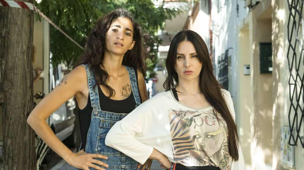 la mala rodriguez alba flores - La Mala hará un cameo en la cuarta temporada de 'Vis a vis'